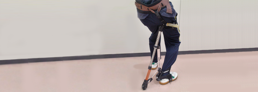Lower extremity assistive device for care giver on transfer support